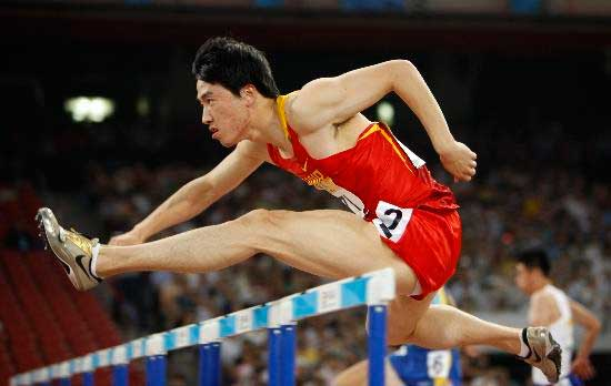 salto deportivo