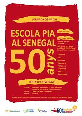 escuala-pia-senegal