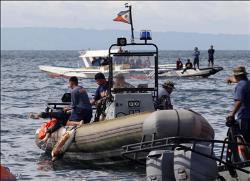 barco filipinas