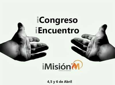 congreso-imision