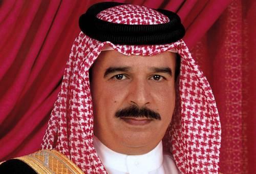 Hamad bin Isa Al Jalifa