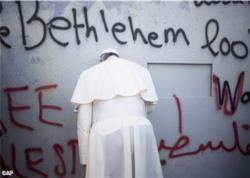 papa oracion muro