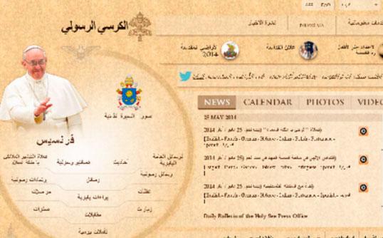 vaticano-arabe