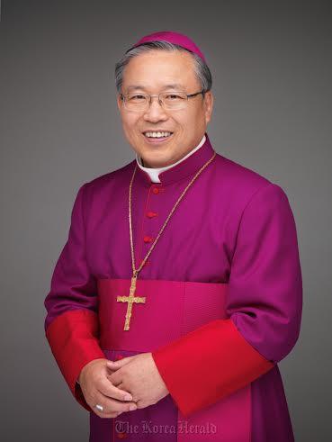 cardenal de corea