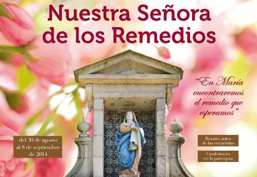 santuario remedios ourense