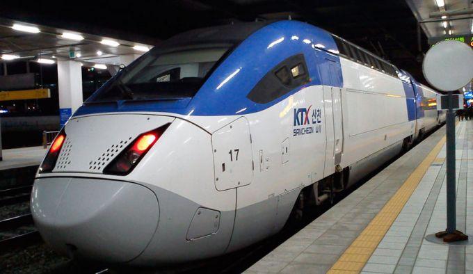 tren corea