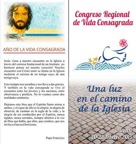 congreso-vida-consagrada