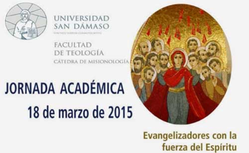 universidad-san-damaso
