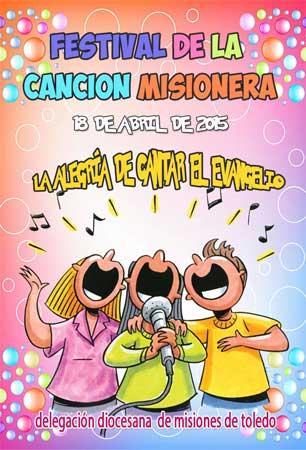 festival-cancion-misionera