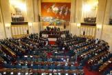 CongresoRColombia