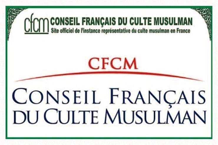 musulmanes-rezar