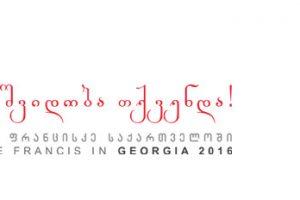 georgia-azerbaijan