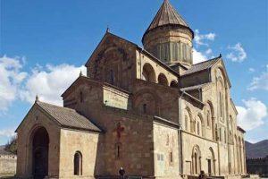 catedral-patriarcal-de-svetitskhoveli