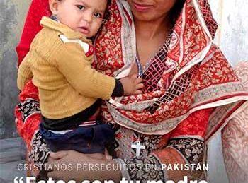 ain-pakistan