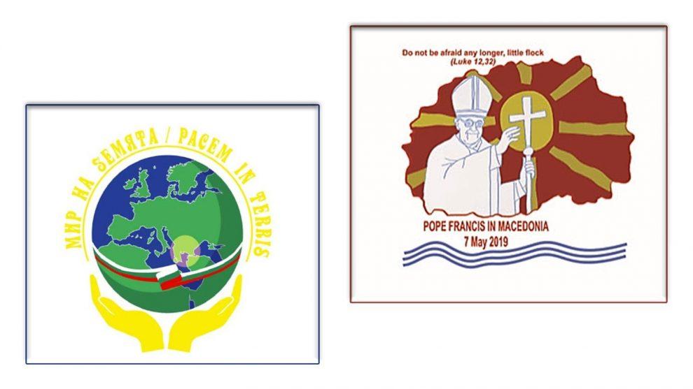El papa Francisco visitará Bulgaria y Macedonia en mayo de 2019