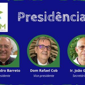 Primer aniversario de «Querida Amazonía»: La REPAM invita a hacer realidad los sueños de la exhortación