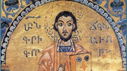 San Gregorio de Narek, abad y doctor