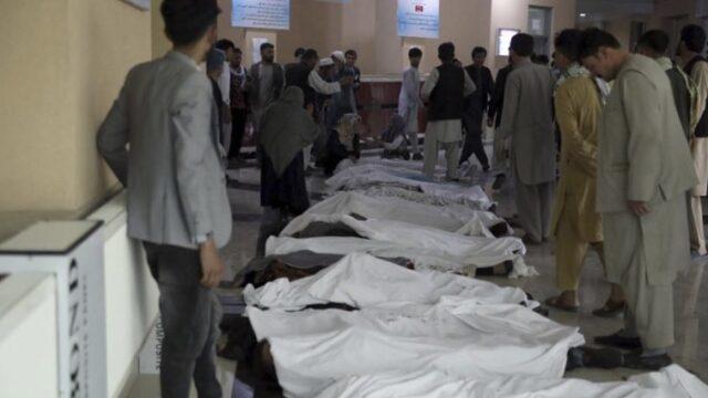 Bombas contra el futuro de Afganistán